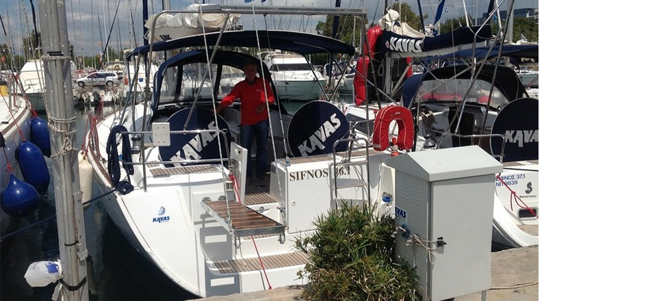 OCEANIS 46 for sale