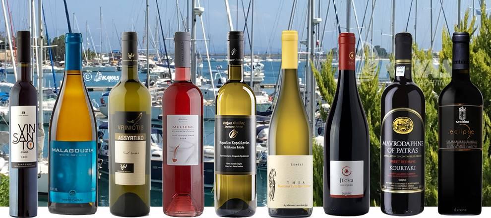 selected Greek wines