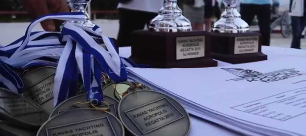 Acropolis Regatta prize cups and medals