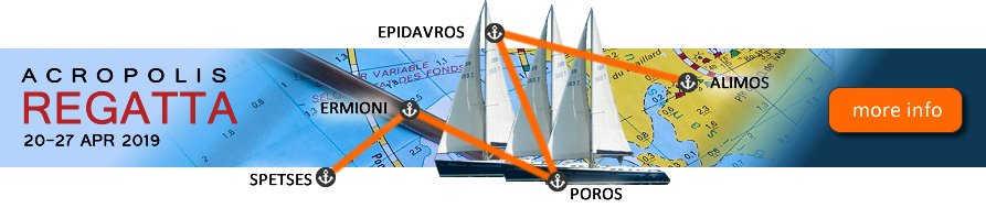 This site is dedicated to teaching new sailors the basics of