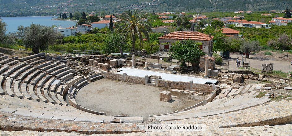 Palaia Epidavros little theater