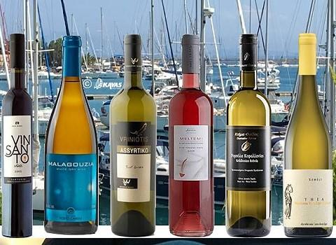 greek islands wineries b