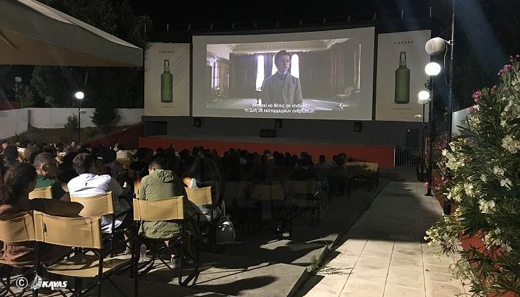 Open air cinema, Greece