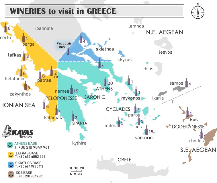 wineries to visit in Greece